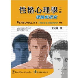 性格心理學:理論與研究 第二版 2012年 ^(Personality 11 E^)