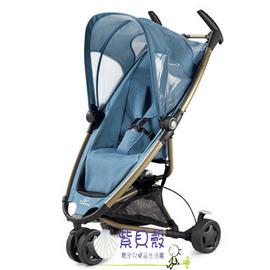 【紫貝殼●舊款新品特價】『GAA03-5』Quinny Zapp 經典3輪嬰兒推車(古銅框/藍)  【保證原廠公司貨】