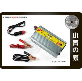 小齊的家  500w DC TO AC 點煙器 車用電源轉家用電源 12V直流轉交流 11