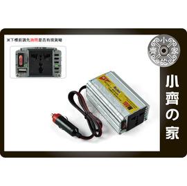 小齊的家 100w DC 12V TO AC 110V點煙器 汽車電源轉家用電源 直流轉交