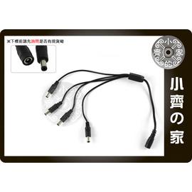 小齊的家 監控系統 監視器 收音器 錄音 門禁 多台攝影機 共用變壓器 電源分接線 一分四