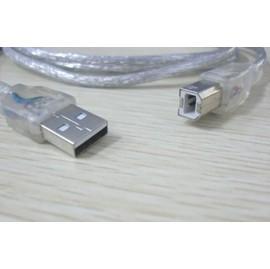 (透明)帶遮罩磁環 USB(公)-印表機頭(公) 列印線/列印延長線/打印線 (1米)