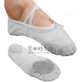 基礎芭蕾舞鞋~白色 跳舞韻律 民族舞蹈 兒童體操室內練功 瑜珈軟底鞋~愛米粒~ 22~44