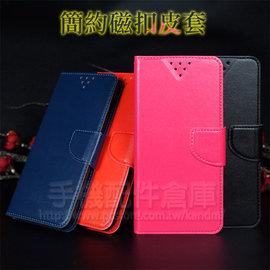 LG X Power K220dsk 5.3吋 水漾螢幕保護貼/靜電吸附/具修復功能的靜電貼