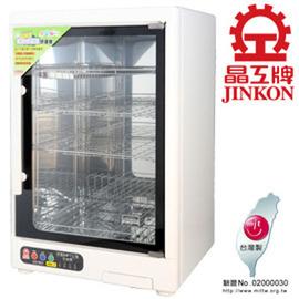 ★100%台灣製造★晶工牌 紫外線 消毒殺菌 四層烘碗機 EO-9011 ** 免運費 **