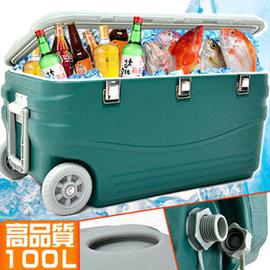 攜帶式100L冰桶P063-100(100公升冰桶行動冰箱釣魚冰桶超輕量行動冰箱保冰桶冰筒保冷桶保冰箱保冷箱冷藏箱保溫桶保溫箱保冰袋保鮮袋
