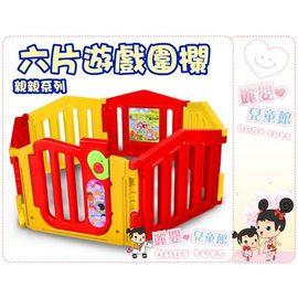麗嬰兒童玩具館~親親可開門遊戲圍欄-主開門遊戲門片加購