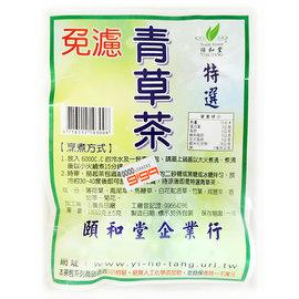 【吉嘉食品】頤和堂 免濾青草茶 1包130公克35元{04066001:1}