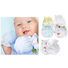 【HH婦幼館】新生兒必備防抓臉護手套.全棉可愛圖案嬰兒護手套(不挑款)