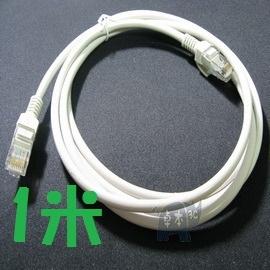 優質水晶頭  CAT.5E 一體成型 網路線/網線 (1米/1公尺)