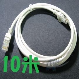 優質水晶頭  CAT.5E 一體成型 網路線/網線 (10米/10M)