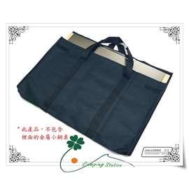 大林小草~【TB-013BR】嘉隆  金屬小鋼桌專用外袋