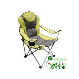 大林小草~【25018 】OutdoorBase 太平洋高背可調椅(三段式)休閒椅.豪華型.太師椅.折合椅.露營椅