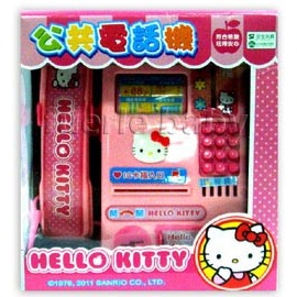 Hello Kitty公共電話機