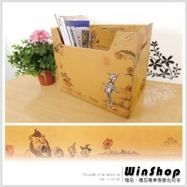 【winshop】B1353 綠野仙蹤復古收納盒/雜誌盒儲物盒置物盒環保收納盒整理收納手提