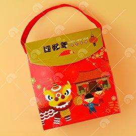 【艾佳】熊貓(黑白)餅乾袋20入/包
