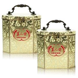 美人計活性珍珠粉狂銷組鐵盒收納版(120入+120入)限量10組