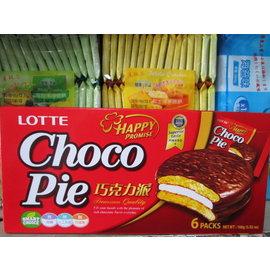 乐天巧克力派6入1盒 蔬菜饼 梅心糖 蜜饯 QQ软糖 鱼干 棉花糖 黑糖话梅 蛋卷 绿茶喉糖 胡椒饼 棒棒糖 花生糖 海苔 苏打饼 豆干 方便面