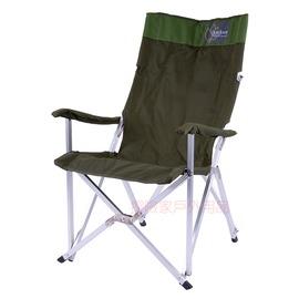 25032 OutdoorBase綠光原野高背豪華休閒椅 摺疊椅 鋁合金大川椅 折疊導演椅