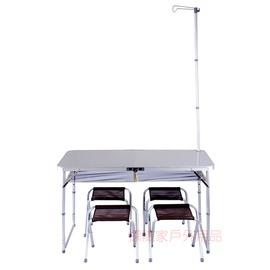 BS04比利時DECUYPER鋁塑板鏡面拉絲折疊桌椅組 一桌四椅 007折合桌(附袋)