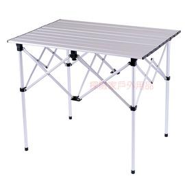 ZC91912-T鋁合金蛋捲桌 10片鋁捲桌 折疊桌 長83*寬59*高度70(公分)非coleman