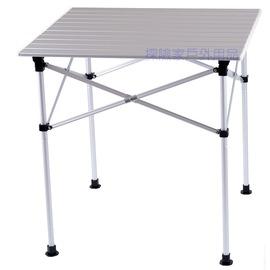 ZC92347四人鋁合金蛋捲桌 兩段式鋁捲桌 折疊桌 長70*寬65*高70公分非coleman