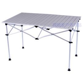 ZC92348六人鋁合金蛋捲桌 兩段式鋁捲桌 折疊桌 長113*寬70*高70公分非coleman
