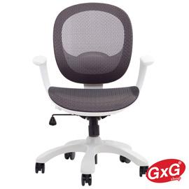 吉加吉 人體工學 短背全網椅 FRESH 白框灰網 ^(客製訂購^)