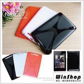 【winshop】A1359 google nexus7果凍背蓋/清水套平板電腦矽膠套保護套