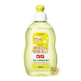 【JPGO 購】  Combi 嬰兒奶瓶 餐具 蔬果 植物性成分溫和 洗潔精 洗碗精 30