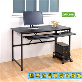 ~DFhouse~艾力克多 電腦桌 主機架~120CM寬大桌面 書桌 電腦桌 辦公桌 會議