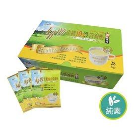 肯寶 KB99生機10穀營養奶 x 3盒 ^( 附贈精美提袋^)^~ 免 ^~