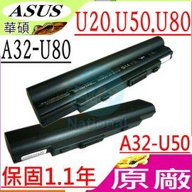 ASUS電池(原廠)-華碩電池 U20G,U50電池,U50VG,U80V電池,U80A,U81A,LA21,U30電池,A31-U80,A32-U20,A33-U50,LOA2011