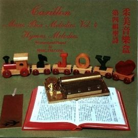 LA22030 柔美音樂盒第四輯 Music Box Melodies Volume 4