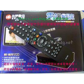 ∮高雄 網∮比特 1073VOD 雲端劇院 同 兆赫 ZIN~101 藍光奇機 2 多媒體