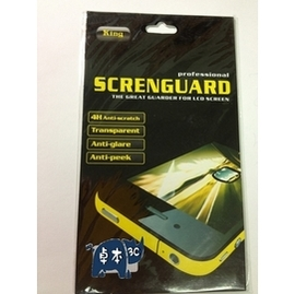 HTC ONE V  手機螢幕保護膜/保護貼/三明治貼 **磨砂膜**