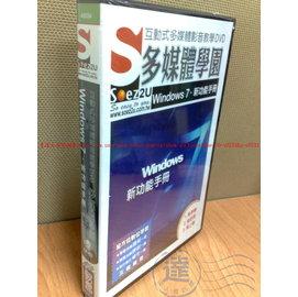 48094~Windows 7 新 手冊 動態教學DVD 易習圖書