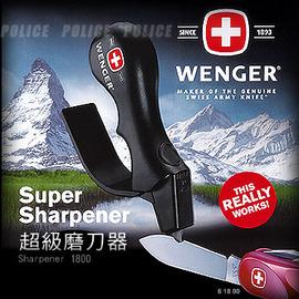 【美國 WENGER】Sharpener 1800 超級磨刀器-輕量/不占空間/適各式的刀子和切割的工具 (專利申請中)