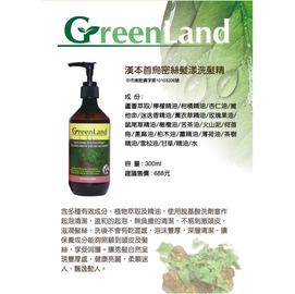 GreenLand 漢本首烏密絲髮漾洗髮精  1入 買一送一