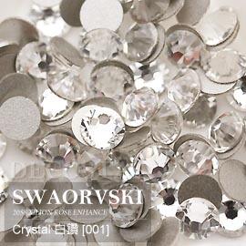 ~001白鑽~施華洛世奇水晶 DIY指甲彩繪貼鑽 手機貼鑽水鑽材料 ~iBling愛閃閃水