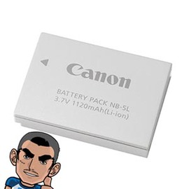 Canon NB-5L  NB5L 原廠電池 IXUS 990IS / 870IS / 860IS / 90IS / 950IS / S100 / S110 彩虹公司貨