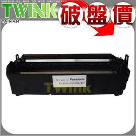 Panasonic KX~FAD93E 環保感光滾筒 感光鼓  KX~MB778 KX~M