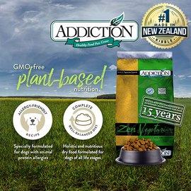 Ω米克斯Ω~ADDICTION自然癮食 菩提素食低敏配方 20磅 9.07kg  原15磅