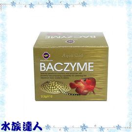 【水族達人】雅柏UP《BACZYME去毒活菌酵素˙2.2g*12包(盒裝)》硝化菌粉 / 高效能活菌