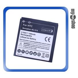 ~DA量販店~HTC 3.7V 1500mAh 電池  HTC Sensation XE