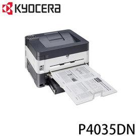 京瓷 KYOCERA P4035dn A3 單色雷射印表機 內建 卡 雙面列印器 PDF