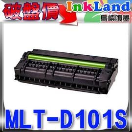 SAMSUNG MLT~D101S^(D101S 101S D101 101^)相容碳粉匣