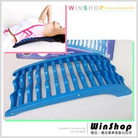 【Q禮品】脊椎舒緩架,可靠椅背、當按摩床,按摩久坐引起的腰痠背痛,背部按摩器