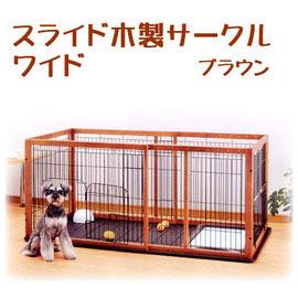 ~ Richell利其爾~伸縮木製圍籠~附踏板^~2入~超 棕色~