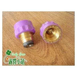 大林小草~【63282】SOTO 雙口爐可用 鑄銅高山瓦斯轉接頭/卡式瓦斯轉高山瓦斯